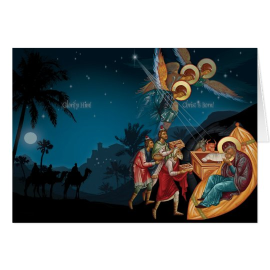 Russian Orthodox Nativity Christmas Cards