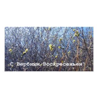 Russian Palm Sunday Photo Card