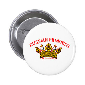 Russian Princess 2 Inch Round Button