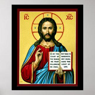 Russian Roman Catholic Orthodox Jesus Christ Print
