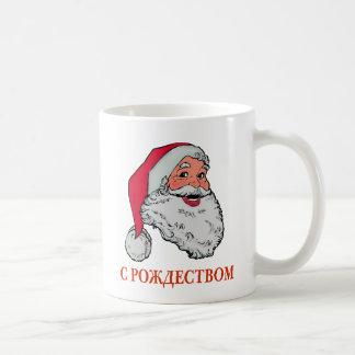 Russian Santa Mug
