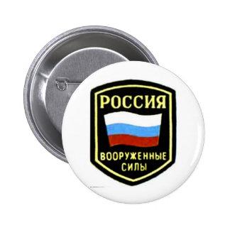 Russian Shield 2 Inch Round Button