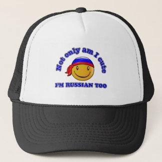Russian smiley flag designs trucker hat