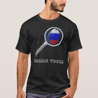 Russian touch fingerprint flag T-Shirt