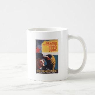 Russian Vintage Communist Propaganda Poster Mug
