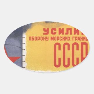 Russian Vintage Communist Propaganda Poster Oval Sticker
