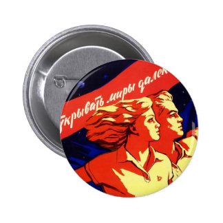 Russian Vintage Communist Space Propaganda 2 Inch Round Button