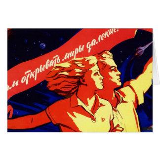 Russian Vintage Communist Space Propaganda Greeting Card