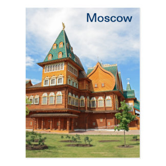 Russian wooden palace postcard