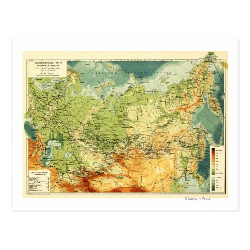 RussiaPanoramic MapRussia Post Card