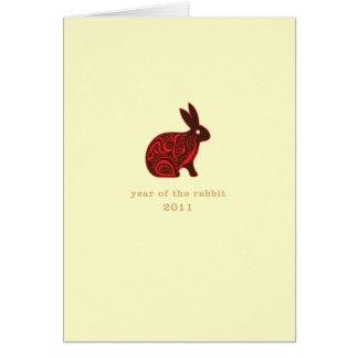Rustic Rabbit 2011 Card