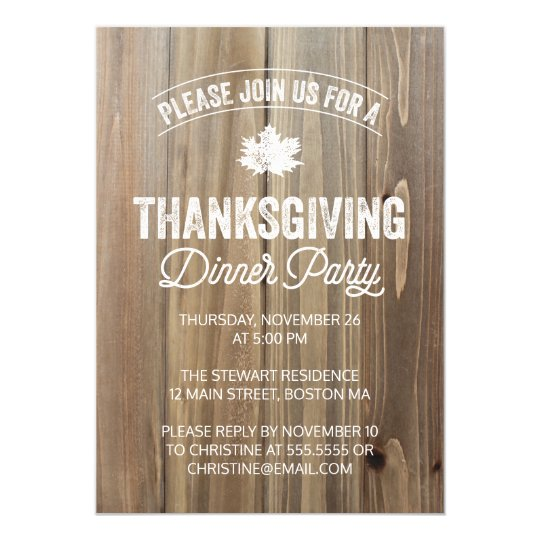 Rustic Thanksgiving Dinner Party Invitation