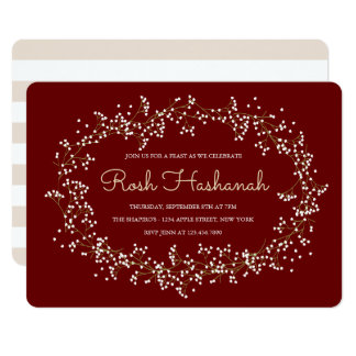 Rustic Wreath Rosh Hashanah Card