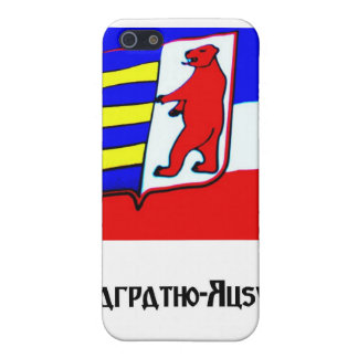 Rusyn iPhone Case iPhone 5 Case