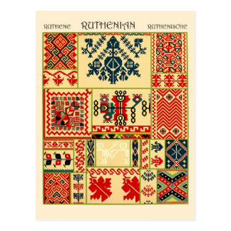 Ruthenian Motifs Postcard