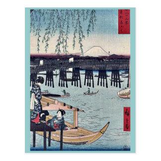 Ryogoku in the eastern capital by Ando, Hiroshige Postcard