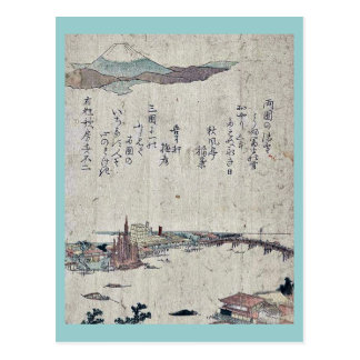Ryogoku Ukiyoe Postcard