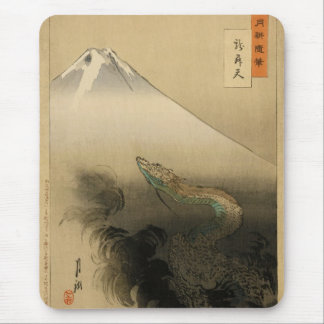 Ryu Sho Ten Dragon Rising to Heaven by Ogata Gekko Mouse Pad