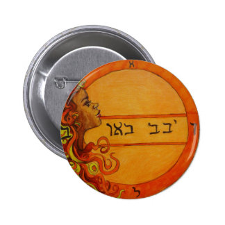 Sacral Chakra Solomon Seal Button