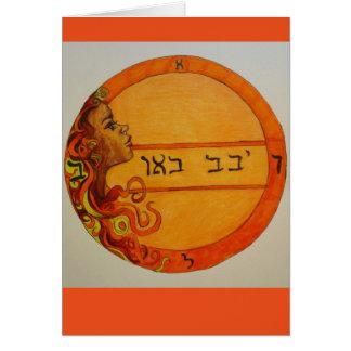 Sacral Chakra Solomon Seal Card