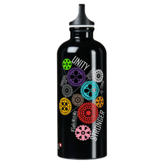 Safe With Me Cogs Dark Sigg Water Bottle