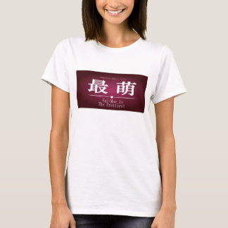 """Sai-Moe"" is The Prettiest T-Shirt"