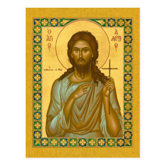 Saint Alexis the Man of God – Icon Card