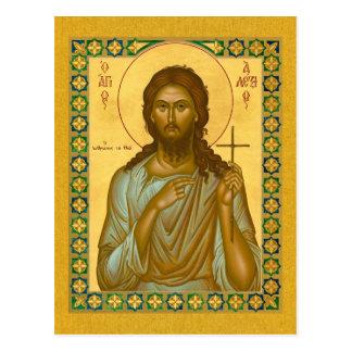 Saint Alexis the Man of God – Icon Card Postcard