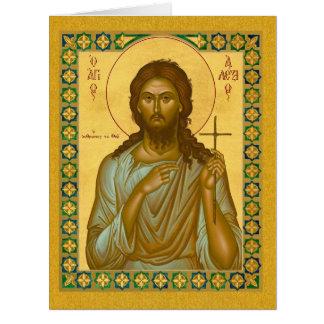 Saint Alexis the Man of God –Prayer & History Card