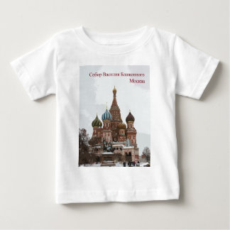 Saint Basil's cathedral_russo Baby T-Shirt