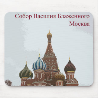 Saint Basil's cathedral_russo Mouse Pad