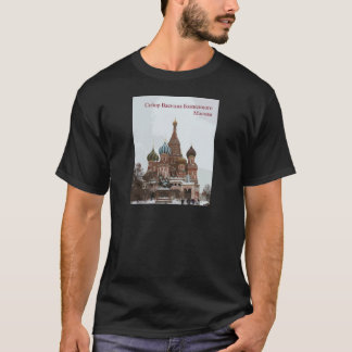 Saint Basil's cathedral_russo T-Shirt