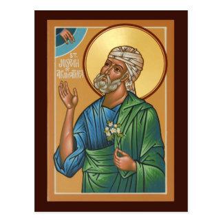 Saint Joseph of Arimathea Prayer Card Postcard