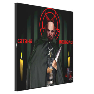 Saint Lavey Russian Style Icon on Stretched Canvas