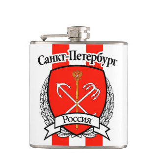 Saint Petersburg Hip Flask