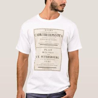 Saint Petersburg, Russia Title Page T-Shirt
