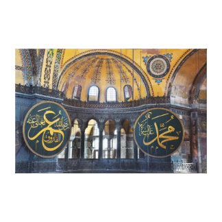 Saint Sofia mosque Canvas Print