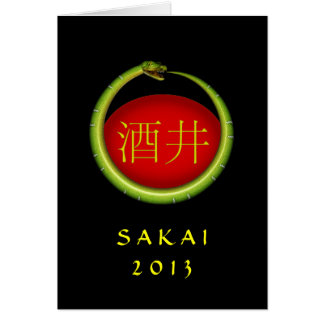 Sakai Monogram Snake Birthday Card