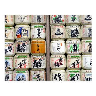 Sake Barrels of Ise Shrine, Japan Postcard