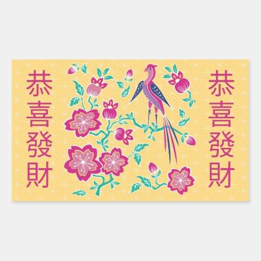 Sakura Floral Batik Chinese New Year Long Sticker