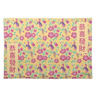 Sakura Floral Batik Chinese New Year Placemat 2