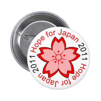 Sakura flower hope for Japan 2011 relief charity 2 Inch Round Button