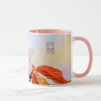 Sakura - Japanese cherry blossom Mug