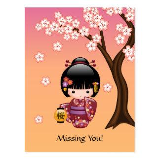 Sakura Kokeshi Doll - Geisha Girl Missing You Postcard