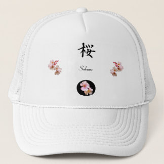 Sakura Trucker Hat