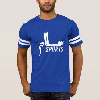 Salaam Sports Football Shirt