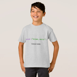 Salaam, World - kid's t-shirt