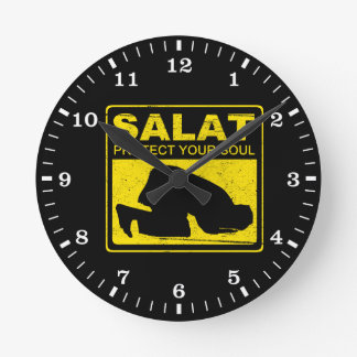 Salat Protect Your Soul Round Clock