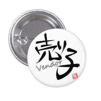 Salesclerk (Vendor) 1 Inch Round Button