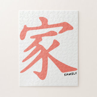 Salmon, Pinkish-Orange  Chinese Family Sign Jigsaw Puzzle